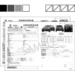 表/ 黒 × 裏/ 印刷なし SAMPLE