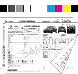 表/ 黒 × 裏/ カラー SAMPLE
